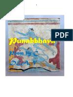 Punabbhava-erotic poetry