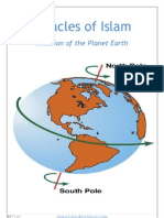 Miracles of Islam - Rotation of the Earth