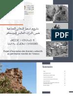 Projet Dinscription Des Greniers Collectifs Au Patrimoine Mondial de LUNESCO Vf 2