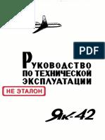 YAK-42_RTYE_r52-54