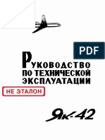 YAK-42_RTYE_r32