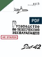 YAK-42_RTYE_kn16_raz55_56_57