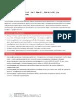 TDS_SINTOIL_PLATINUM_API_SNCF (2)