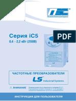 Manual_iC5_2013