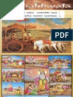 Presentation Mahabharata