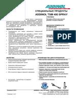 TSM_400_Spray_01-2011_ru