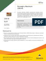 Rosneft_Maximum_10W-40