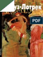 Габриелла Ди Каньо - Тулуз-Лотрек (Мастера Живописи) - 2000