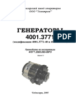 Generator4001.3771
