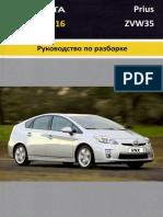 Toyota prius-plug-in-zvw35