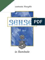 sensei-2-hr