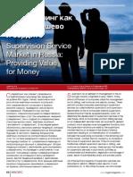 05-Supervision-Service-Market-in-Russia-Providing-Value-for-Money