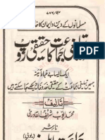 Tableeghi Jamat  Ka   Haqeeqi   Roop  Aqeeda_of_Tableeghi_Jamaat  urdu