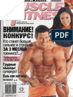 Muscle and Fitness №9 2001
