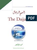 The Dajjal