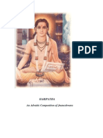 haripath of dnyaneshwari