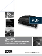 _5-13_IQAN-MC2_RU_07-2013-412