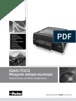 _5-19_IQAN_TOC2_RU_07-2011-413