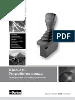 _5-05_IQAN-LSL_RU_05-2010-412