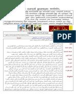 Nabi Mudi Site 2011