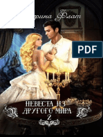 avidreaders.ru__svet-polunochi-si