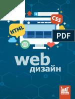 MKA_web-junior_urok_01_1592572933