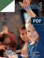 Rotary Club of Hermoupolis (03.2011)