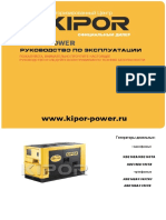 генератор kiport