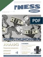 Fitness Report №9 2005