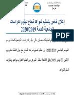 Tourisme pdf 1