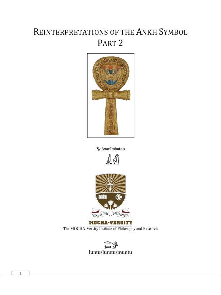 Reinterpretations Of The Ankh Symbol Part 2 Cellular Respiration