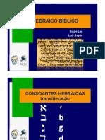 CursoHebraico-Aula2AlfabetoP