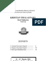 CKTP REPORT 2011