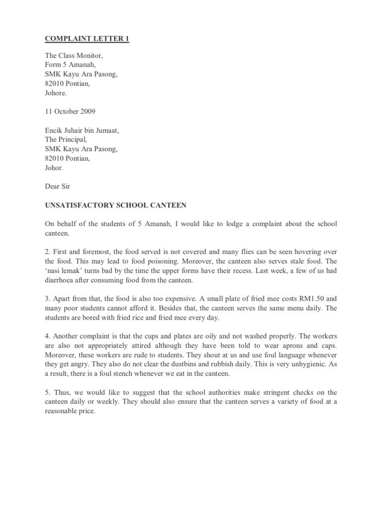 Complaint letter 1 financial transaction payments spiritdancerdesigns Image collections