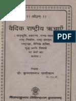By pdf bansal take rashmi me book home
