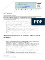 Linguistic elements in translation between French and English