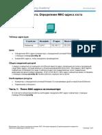 3.2.2.4 Lab - Determine the MAC Addres