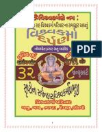 Viswakarma Darpan_ 32 Issue-january2011