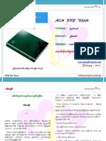 TheinPeMyint_Thabait_student-2