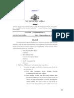 Pay Commission 2010-Part 4