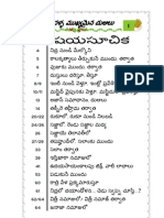 Morning Evening Supplications in Islam - Telugu Language