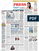 Free Press Indore Edition 05 May 2021