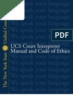 Court Interpreter Manual