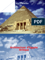 Egypt Antique S1