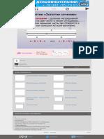 Золотое сечение в математике - online presentation