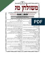 משולחן מלכים - סאטמאר 145