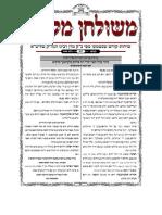 משולחן מלכים - סאטמאר 146