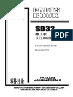 Каталог бульдозер Shantui SD32 РУС
