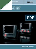 SAILOR AP6101_03 - Installation and User Manual 98-130981-A RU