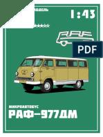 RAF-977DM
